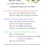 Man About Town 2012 Event Schedule